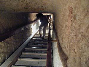 Image et texte sur l 39 egypte for Interieur pyramide